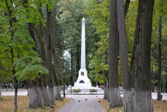 park-imeni-k.-e.-tsiolkovskogo-700x467
