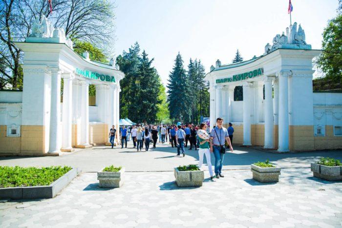 park-kultury-i-otdyha-imeni-kirova-700x467