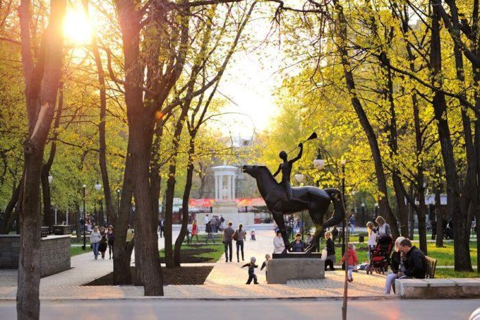 park-orlenok-700x466