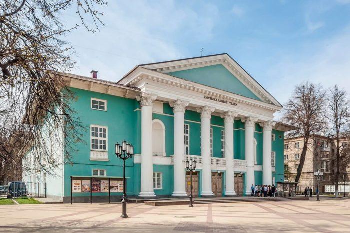 ryazanskiy-muzykalnyy-teatr-700x467