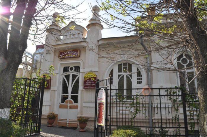 teatr-muzey-blagodat-700x465