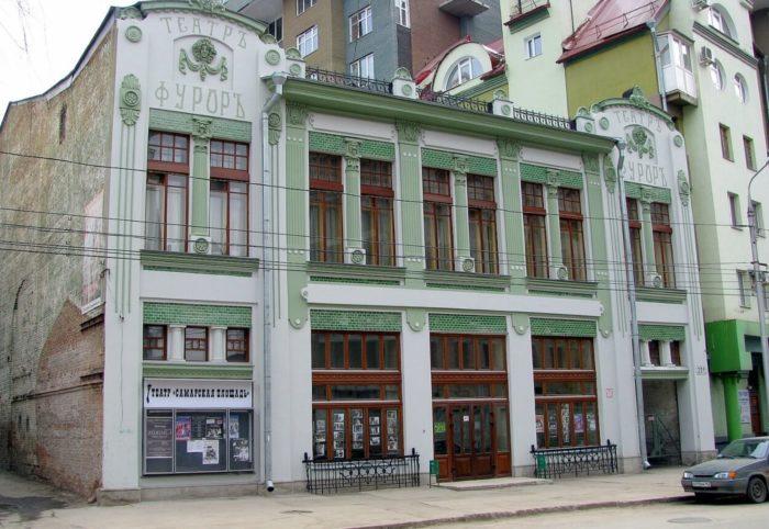 teatr-samarskaya-ploschad-700x482