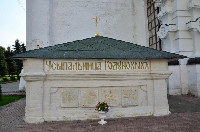 usypalnitsa-godunovyh-700x464