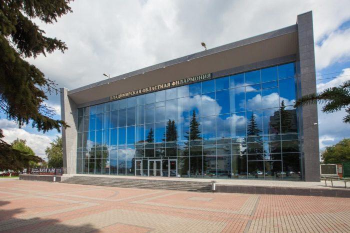 vladimirskaya-oblastnaya-filarmoniya-700x467