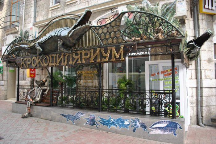 yaltinskiy-krokodilyarium-700x469