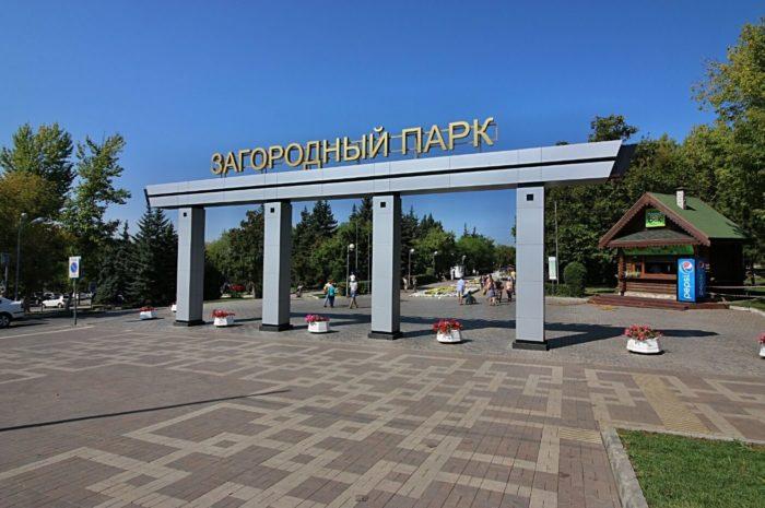 zagorodnyy-park-700x465