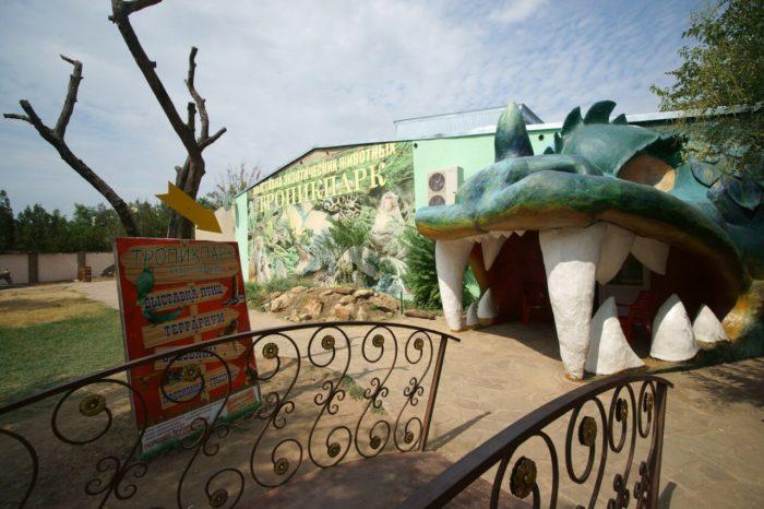 ekzotarium-tropik-park-700x466