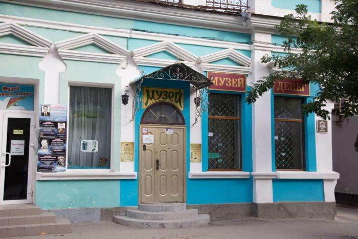 feodosiyskiy-muzey-deneg-700x467