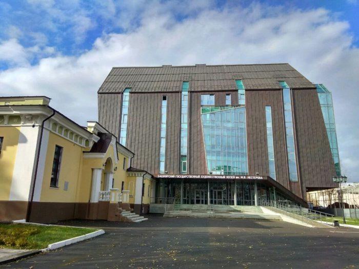 hudozhestvennyy-muzey-imeni-m.-v.-nesterova-700x525
