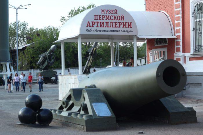 muzey-motovilihinskih-zavodov-700x467