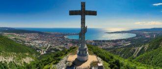 Поклонный крест «Рио-де-Геленджик»