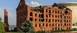 Руины мельницы Гергардта