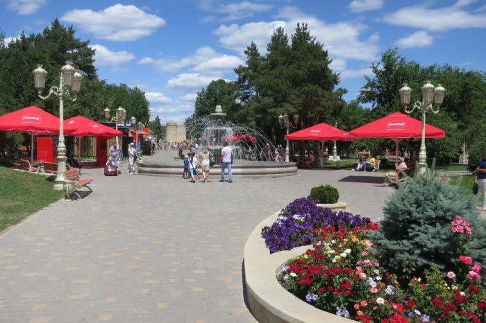 tsentralnyy-park-kultury-i-otdyha-700x466