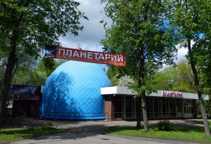 ufimskiy-gorodskoy-planetariy-700x478