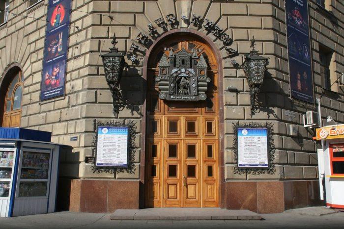 volgogradskiy-teatr-kukol-700x467