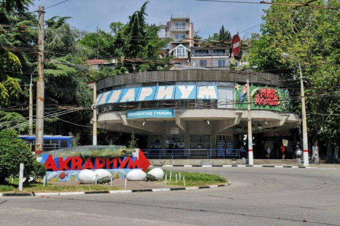alushtinskiy-akvarium-700x465