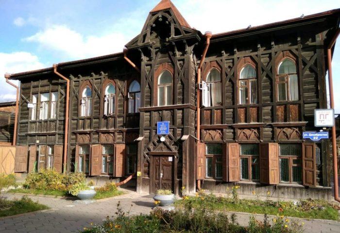 dom-ksyondza-700x479