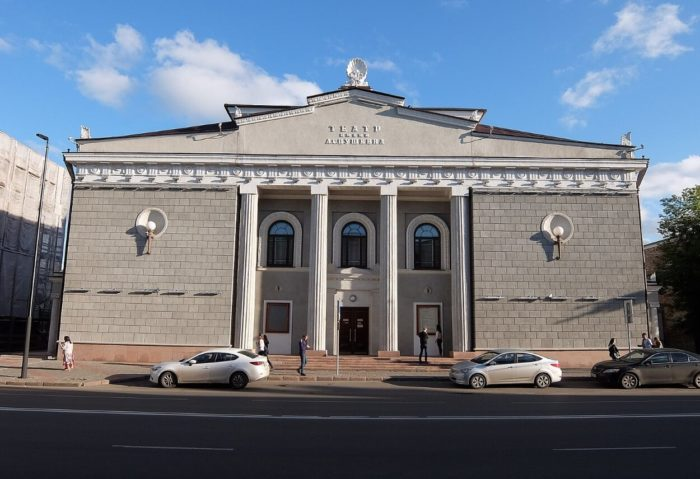 dramaticheskiy-teatr-imeni-a.-s.-pushkina-700x479