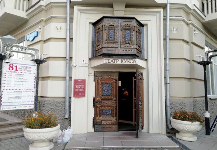 krasnoyarskiy-kraevoy-teatr-kukol-700x486