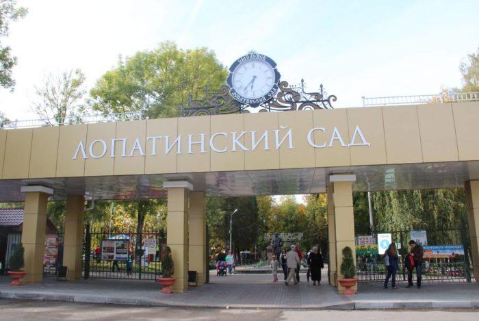 lopatinskiy-sad-700x469