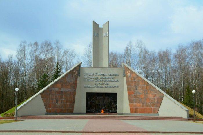 memorial-kurgan-bessmertiya-700x464