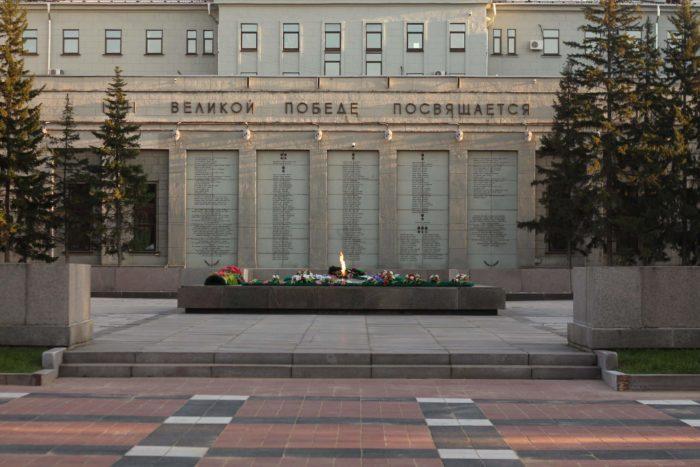 memorial-vechnyy-ogon-700x467