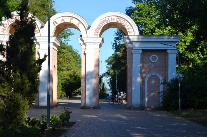 molodezhnyy-park-700x464