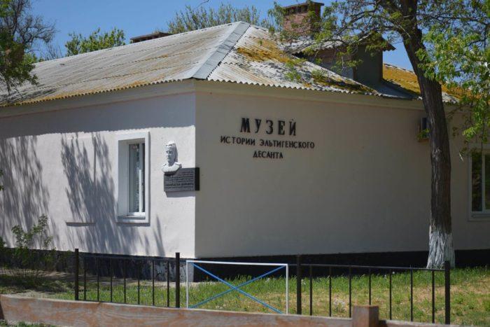 muzey-istorii-eltigenskogo-desanta-700x467