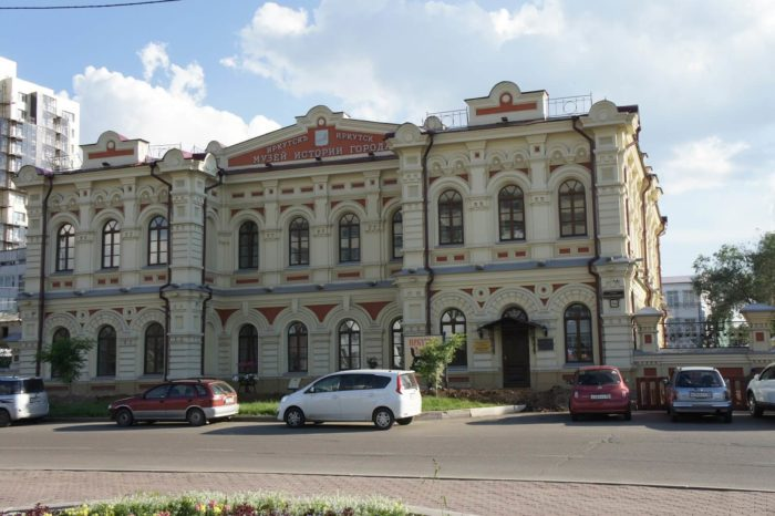 muzey-istorii-goroda-irkutska-700x466