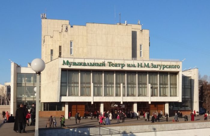 muzykalnyy-teatr-imeni-n.-m.-zagurskogo-700x454