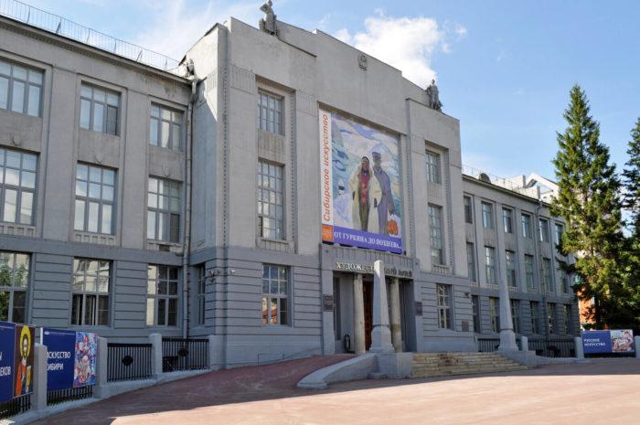 novosibirskiy-hudozhestvennyy-muzey-700x465