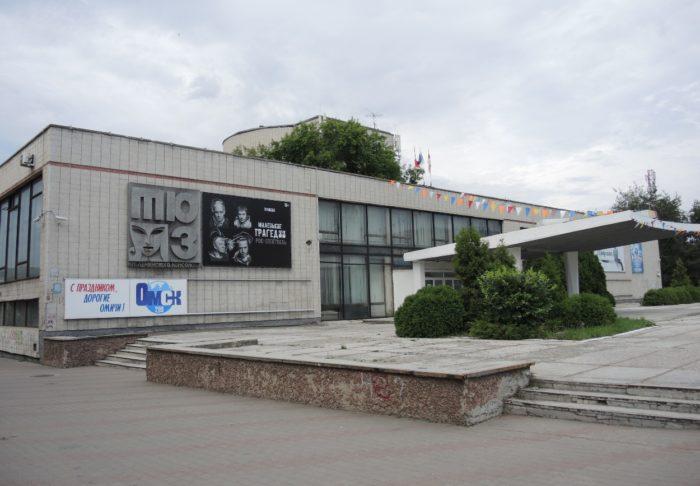 omskiy-teatr-dlya-detey-i-molodyozhi-700x486