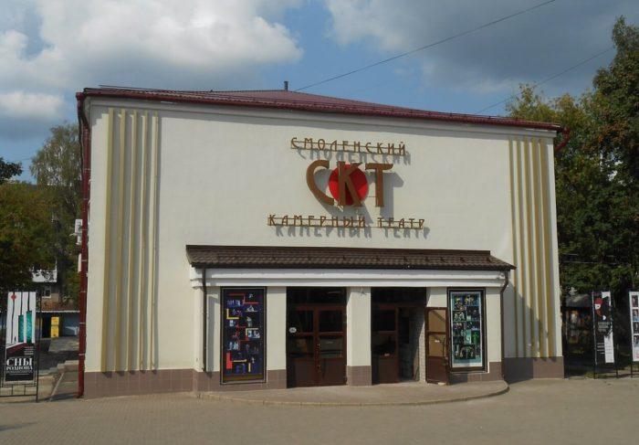 smolenskiy-kamernyy-teatr-700x487