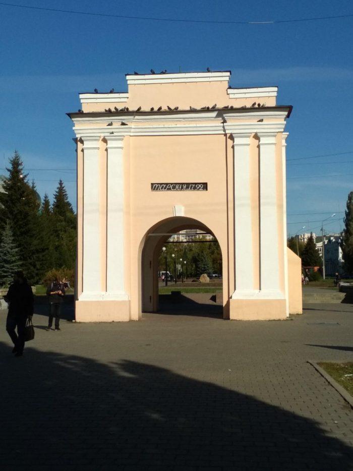 tarskie-vorota-700x934