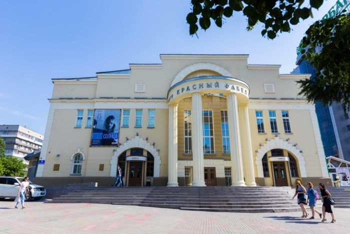teatr-krasnyy-fakel-700x467