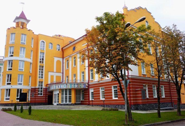 teatr-kukol-imeni-d.-n.-svetilnikova-700x477