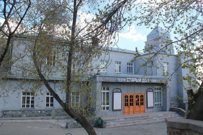 teatr-staryy-dom-700x467
