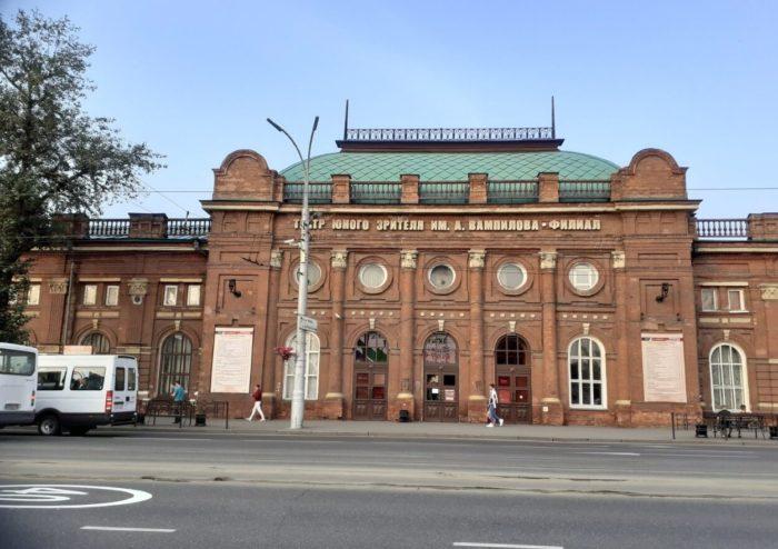 teatr-yunogo-zritelya-imeni-a.-vampilova-700x494