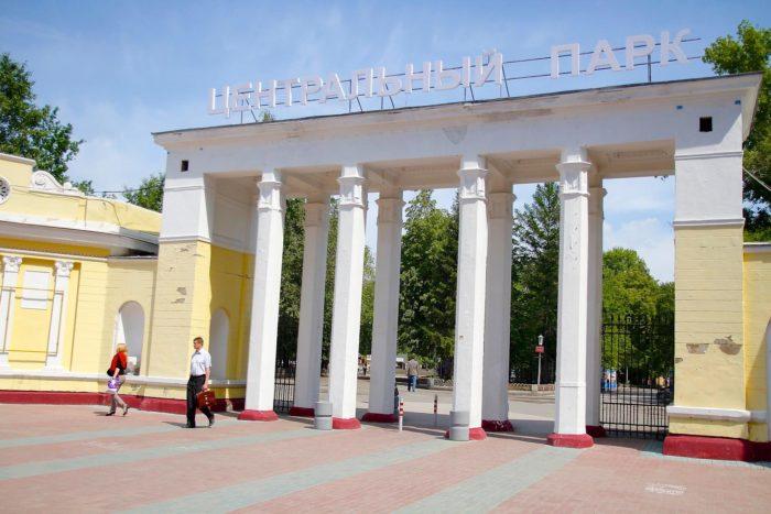 tsentralnyy-park-700x467