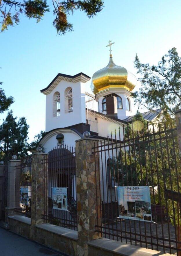 tserkov-svyatitelya-luki