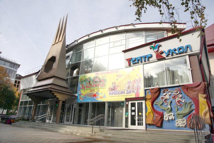 tyumenskiy-teatr-kukol-700x466