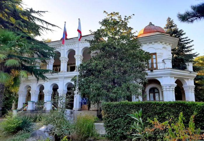 villa-otrada-700x484