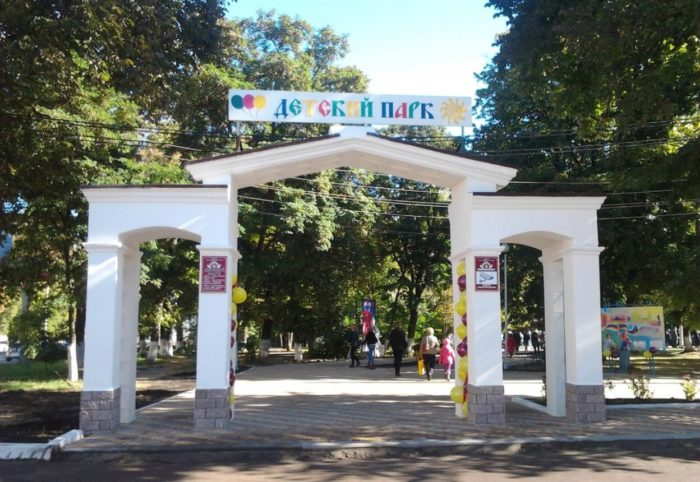 Detskiy-park-1-700x482