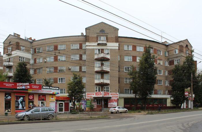 Dom-podkova-700x459