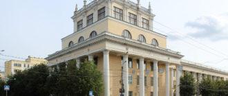 Главный учебный корпус ИвГМА