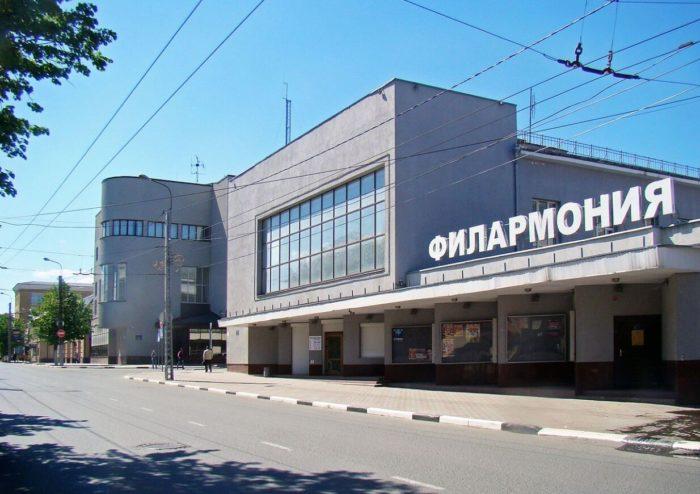 Ivanovskaya-filarmoniya-700x494