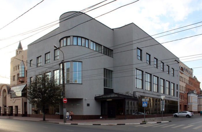 Ivselbank-700x456
