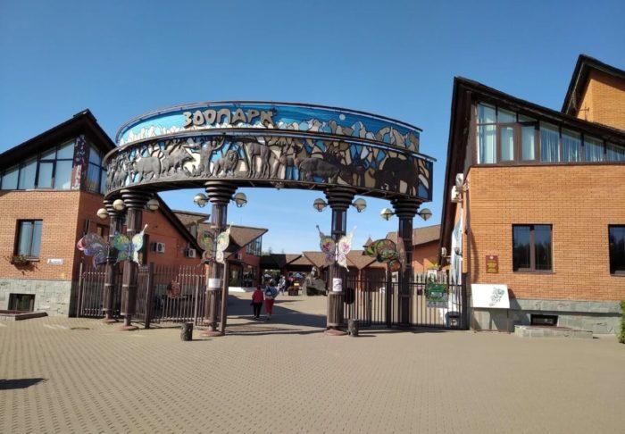 Izhevskiy-zoopark-700x486