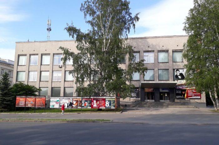 Karelskaya-gosudarstvennaya-filarmoniya-700x466