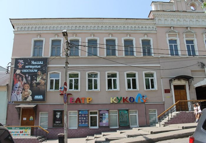 Kurskiy-gosudarstvennyy-teatr-kukol-700x486